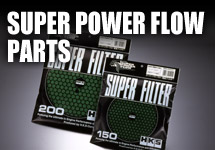 Super Power Flow Parts